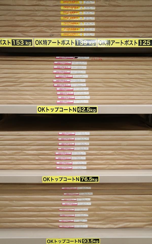インキや常備紙も安定した環境で保管